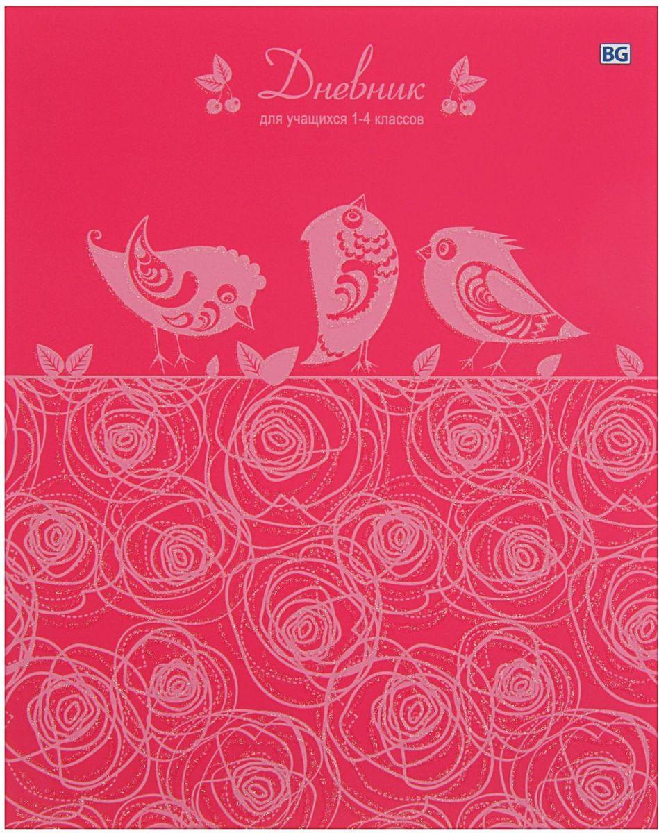 BG Дневник школьный Розовые птички для 1-4 классов2080416