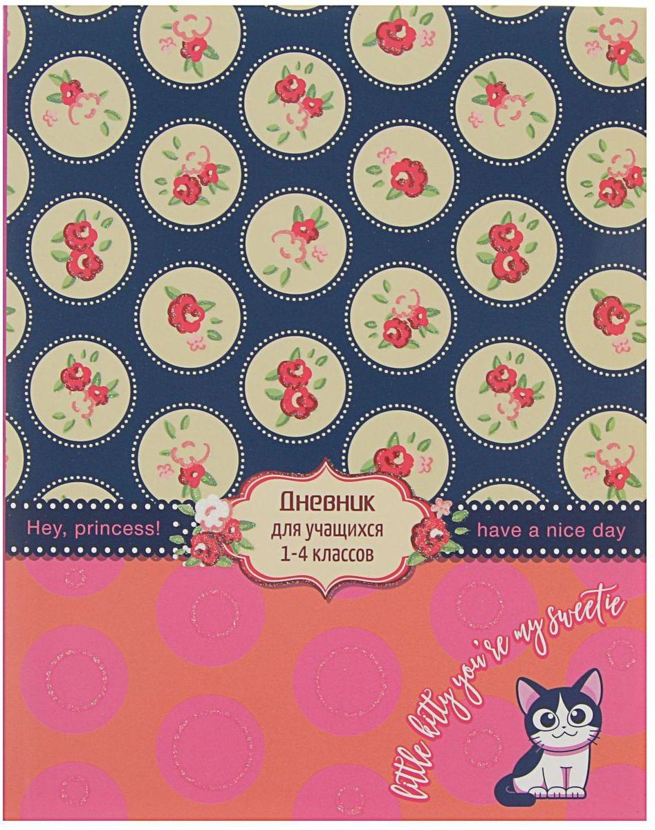 BG Дневник школьный Pretty Kitty для 1-4 классов2080417