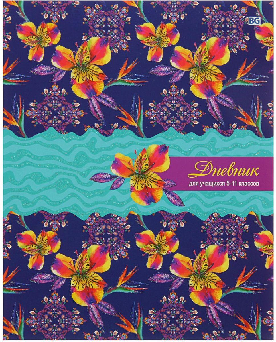 BG Дневник школьный Цветочный калейдоскоп для 5-11 классов2080426