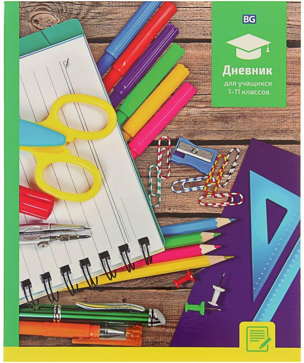 BG Дневник школьный Учу уроки2080429