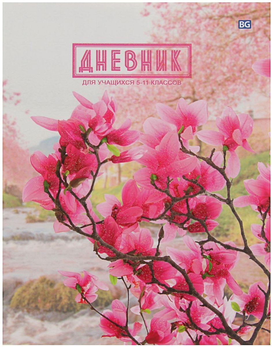 BG Дневник школьный Cherry Blossom для 5-11 классов