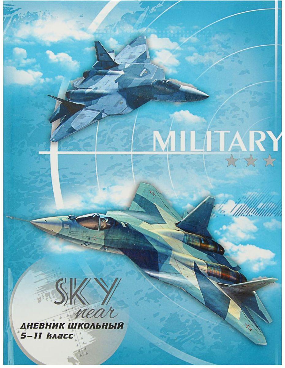 Проф-Пресс Дневник школьный Самолеты в небесах для 5-11 классов2093459