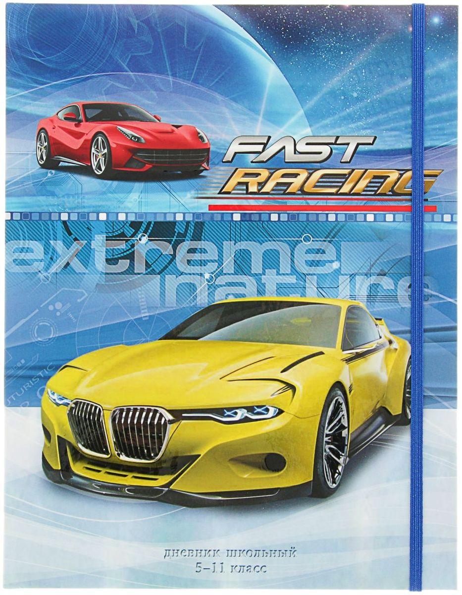 Проф-Пресс Дневник школьный Красное и желтое авто для 5-11 классов2093465