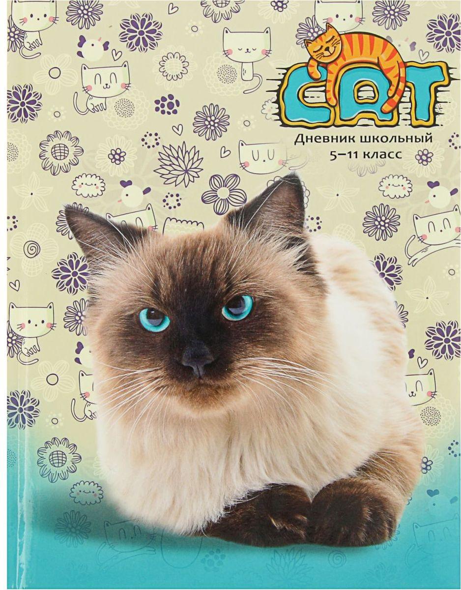 Проф-Пресс Дневник школьный Кот с голубыми глазами для 5-11 классов2093466