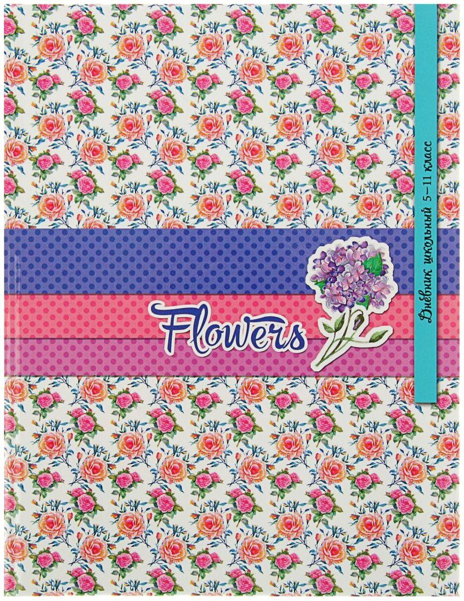 Проф-Пресс Дневник школьный Дизайн из мелких цветов для 5-11 классов2093469