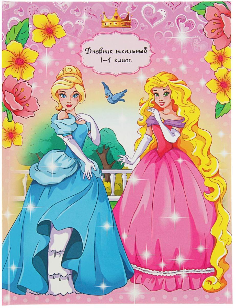 Проф-Пресс Дневник школьный Принцессы в ярких платьях для 1-4 классов2093476
