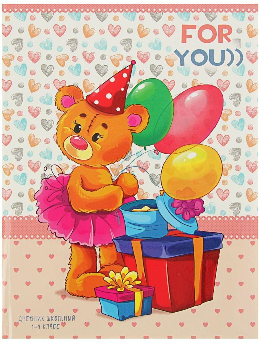 Проф-Пресс Дневник школьный Мишка с шариками для 1-4 классов2093477