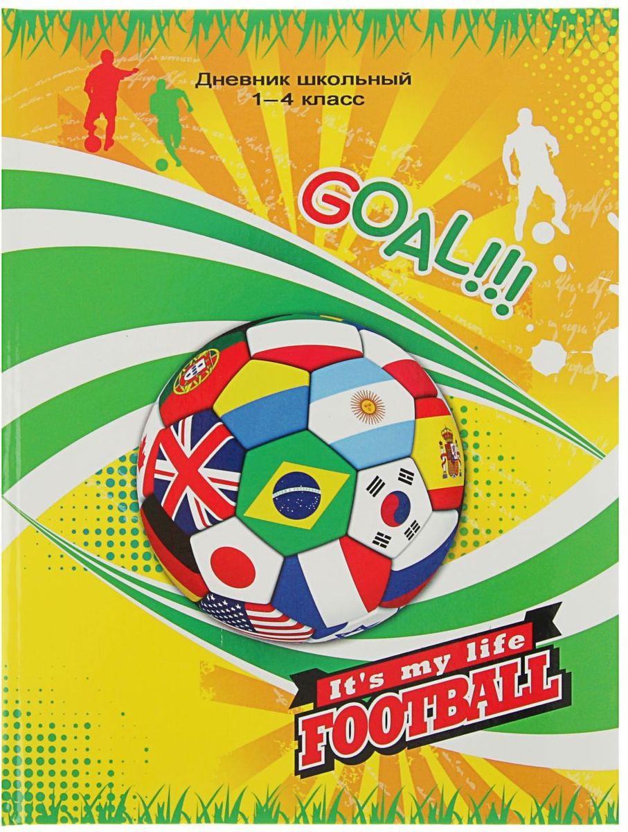 Проф-Пресс Дневник школьный Интернациональный мяч для 1-4 классов2093479