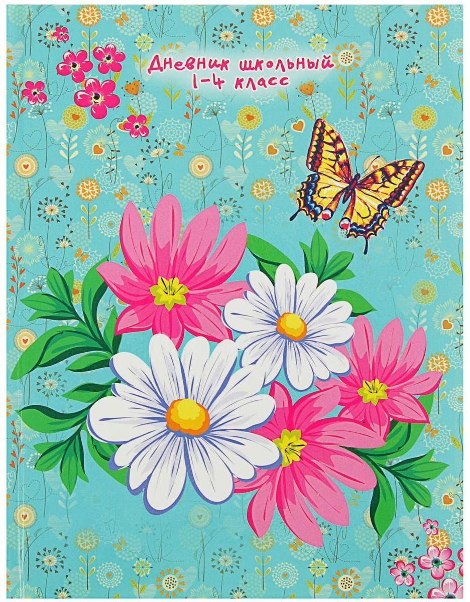Проф-Пресс Дневник школьный Желтая бабочка и букет для 1-4 классов2093481