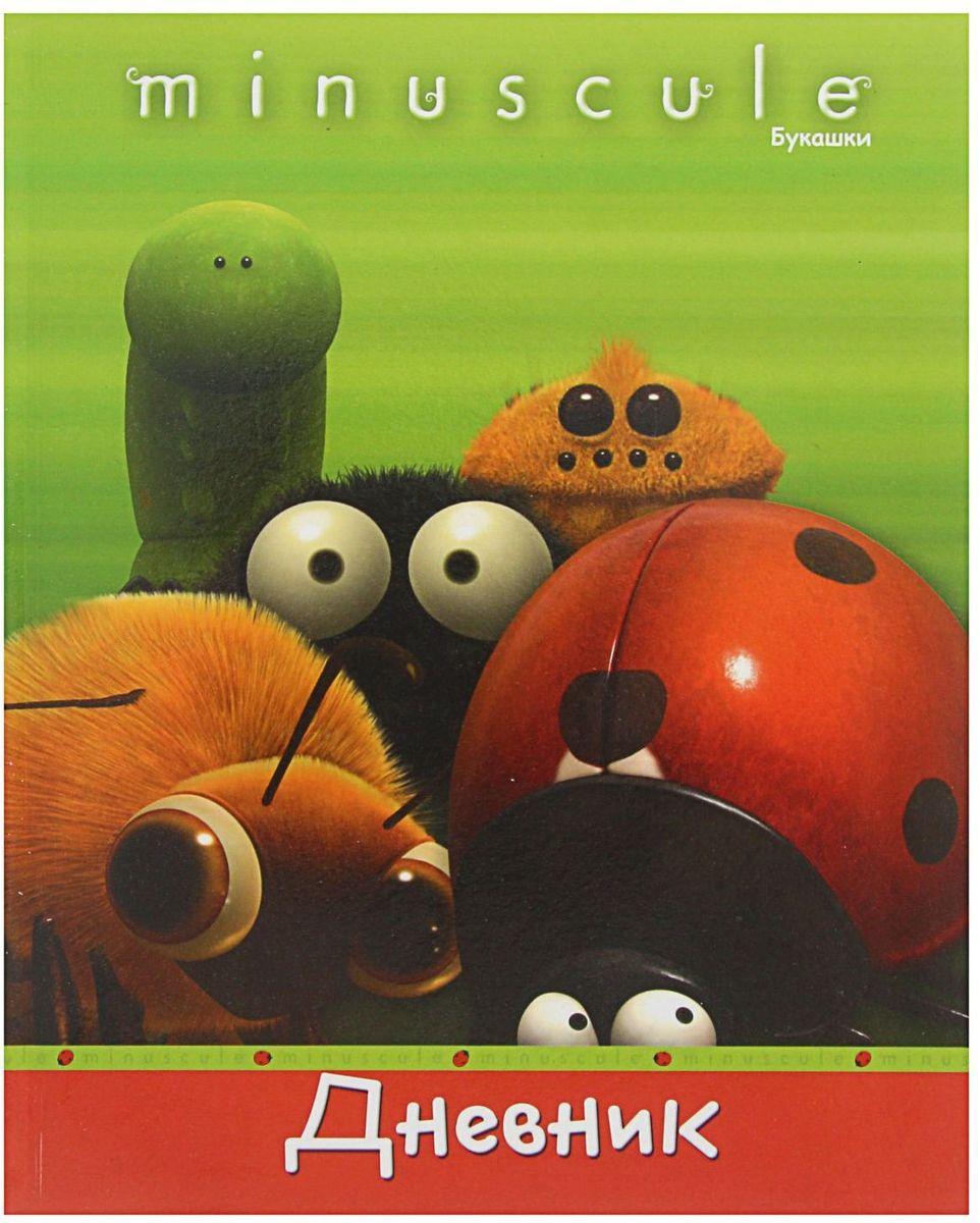 Green Island Дневник школьный Букашки для 1-4 классов2228557