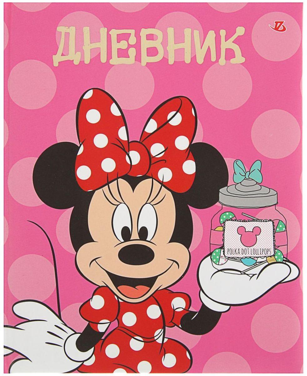 Disney Дневник школьный Minnie Mouse для 1-4 классов