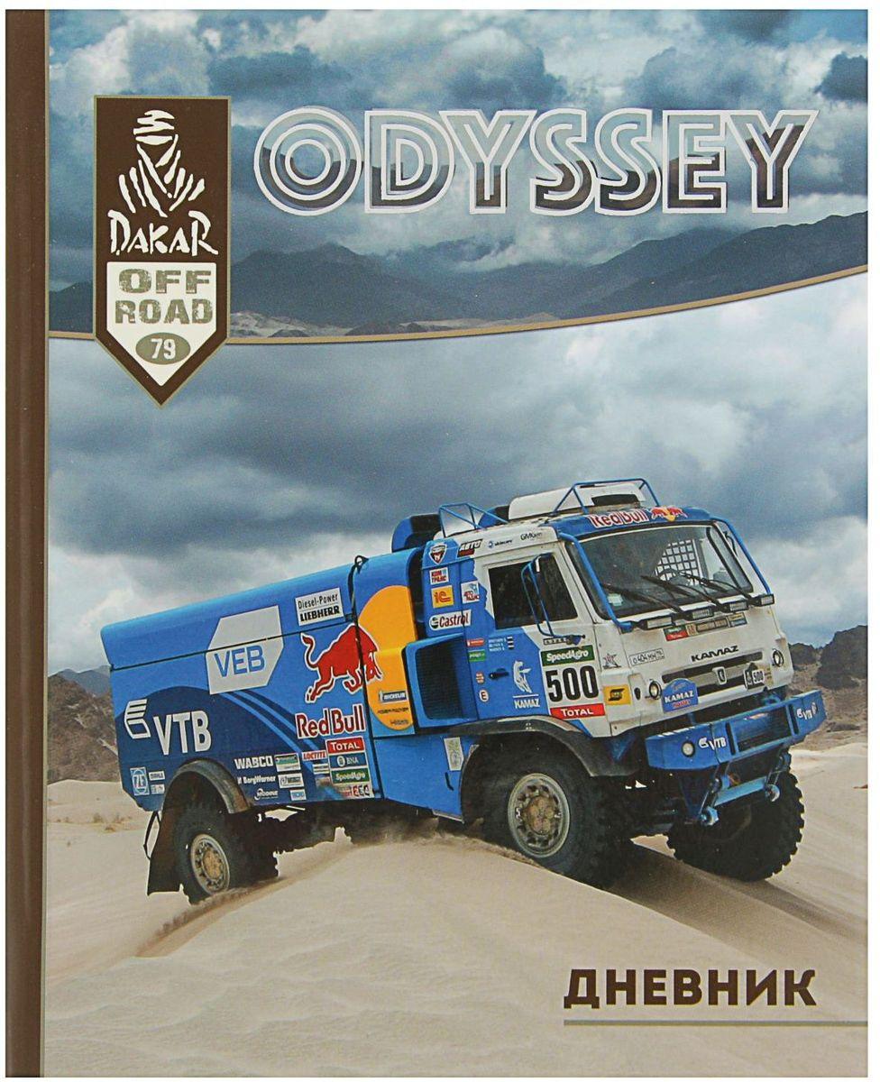 Академия групп Дневник школьный Dakar для 5-11 классов2337582