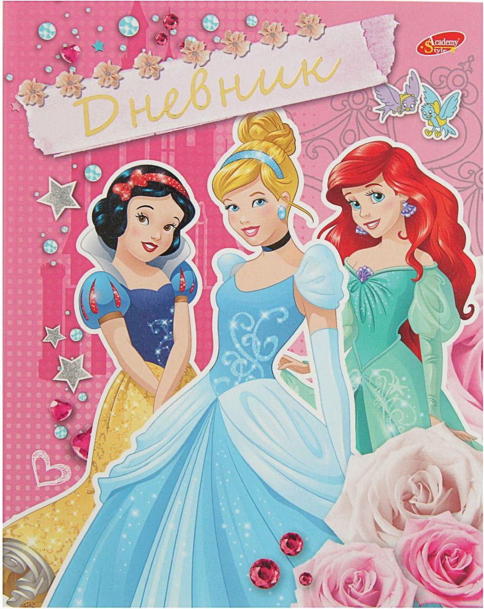 Disney Дневник школьный Принцессы для 1-4 классов 23375842337584