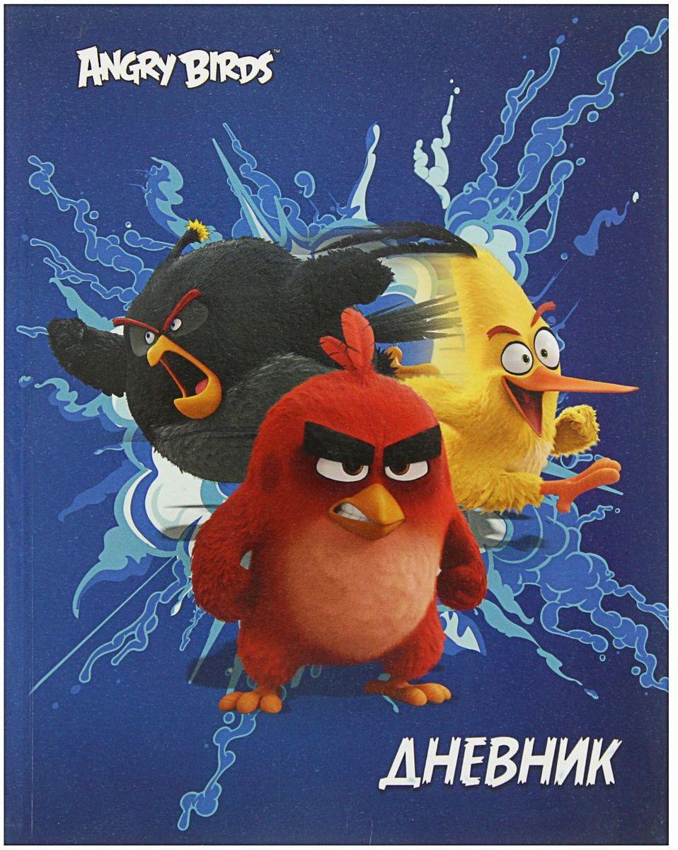 Angry Birds Дневник школьный для 1-4 классов2337590