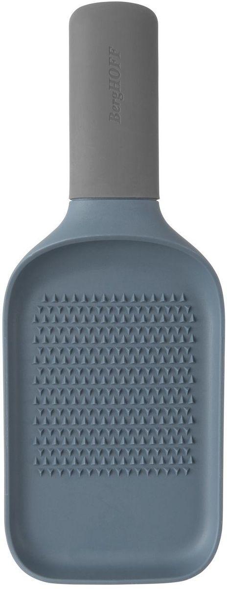 Терка для чеснока и имбиря BergHOFF Leo, 23 х 9 х 3 см3950030