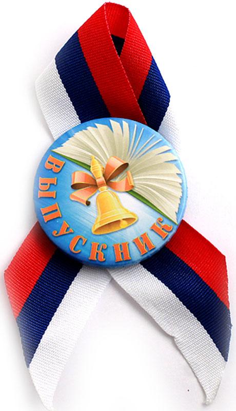 Значок Эврика Выпускник. Колокольчик98139Подарочная медаль с качественной атласной лентой уложена на красочной картонной подложке. Материалы медали: металл, красочный глянцевый картон, атласная лента шириной 2.5 см. Цвет ленты в ассортименте. Упаковка: индивидуальный прозрачный пакет еврослот. Размеры медали: 5.5 см х 0.5 см.