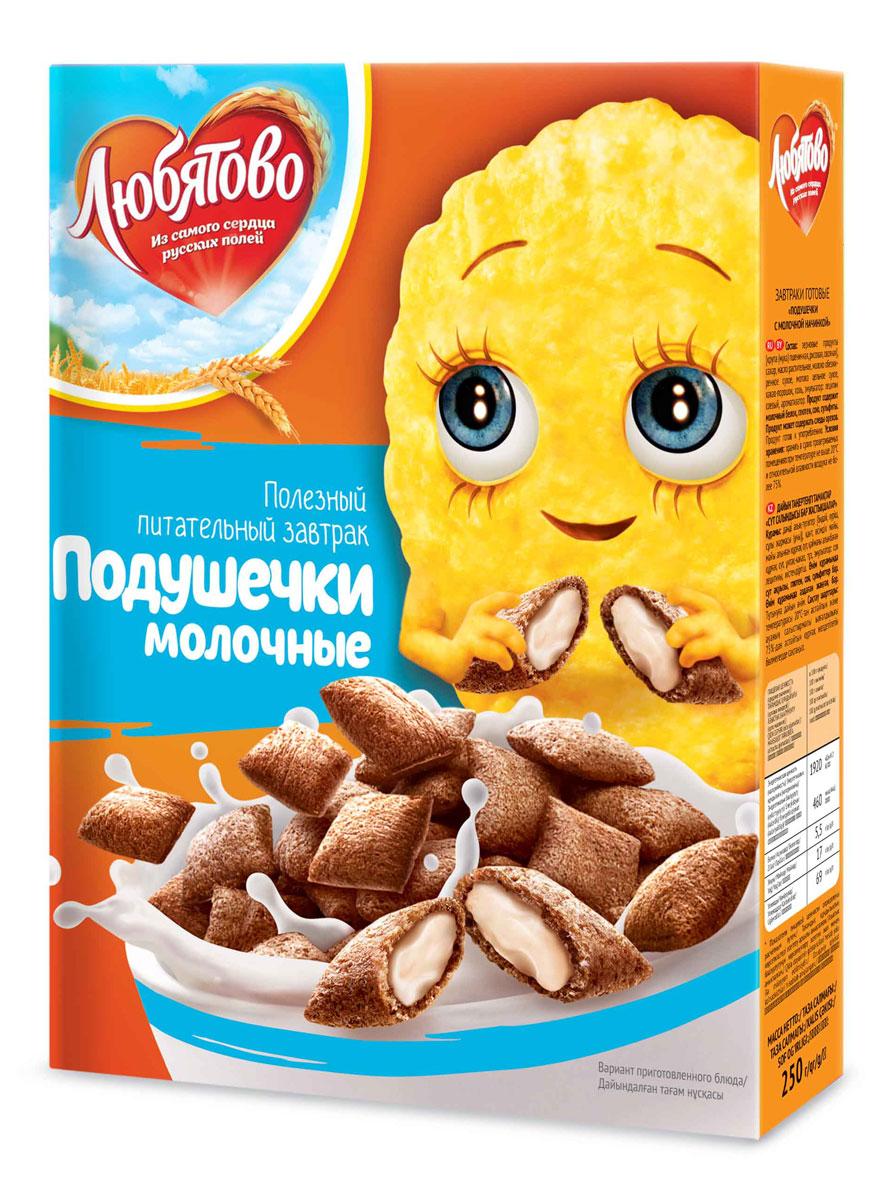 """Любятово Готовый завтрак """"Подушечки с молочной начинкой"""", 250 г 1609"""
