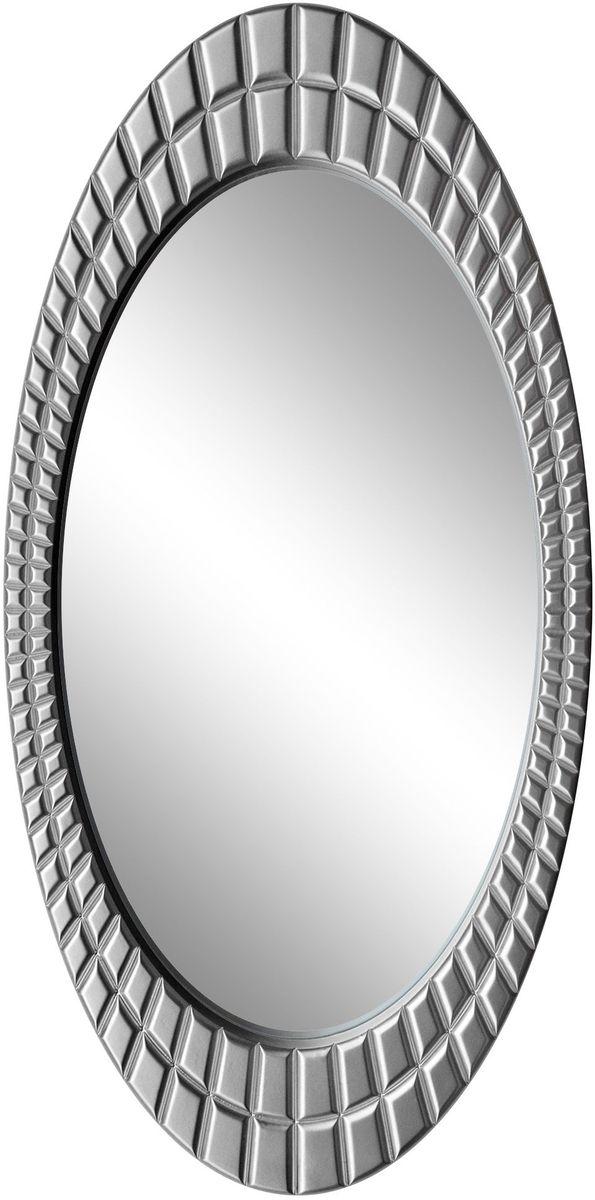 Зеркало VezzoLLi Веццо, цвет: серый металлик, 60 х 120 см7-74С обратной стороны зеркало снабжено тремя металлическими подвесами для возможности разместить его и вертикально и горизонтально. Видимый размер зеркального полотна 90х50 см.