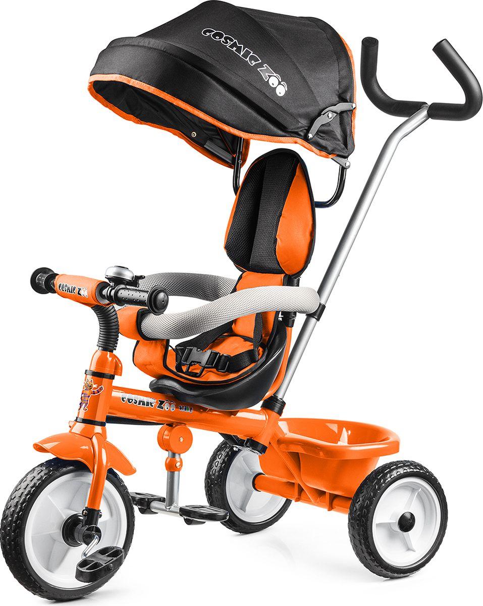 Small Rider Велосипед трехколесный Cosmic Zoo Trike цвет оранжевый