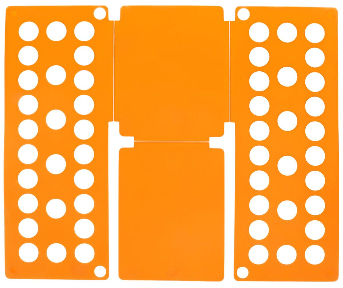 Приспособление для складывания одежды, цвет: оранжевый1411846_оранжевыйПриспособление для складывания одежды, цвет: оранжевый