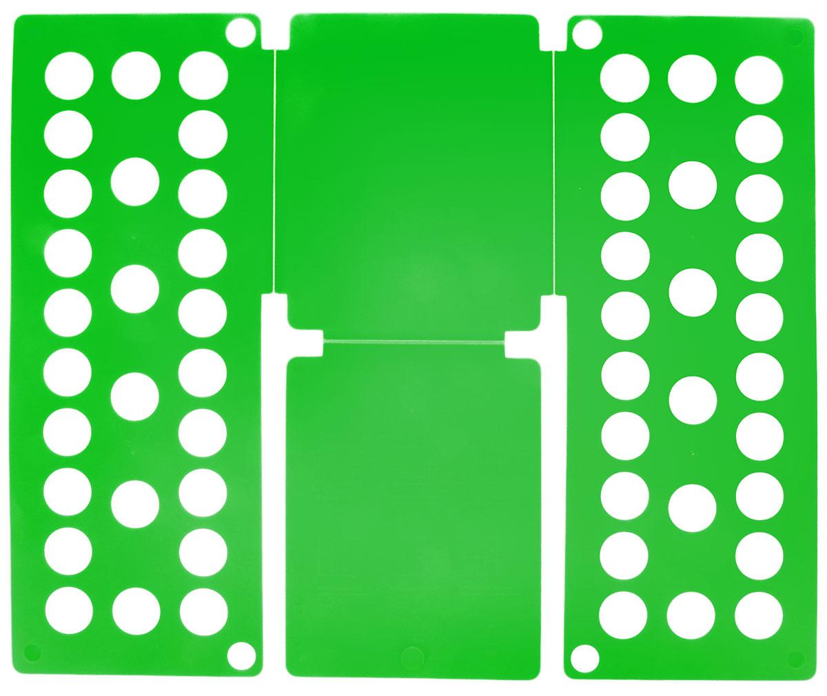 Приспособление для складывания одежды, цвет: зеленый1411846_зеленыйПриспособление для складывания одежды, цвет: зеленый