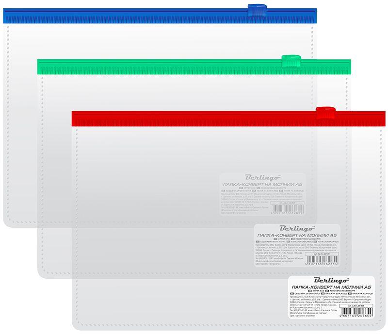 Berlingo Папка на молнии формат А5AKm_05109Защищает документы от повреждений, пыли и влаги. Удобна для транспортировки и передачи документов. Надежная пластиковая застежка-молния обеспечивает легкий и быстрый доступ к бумагам.