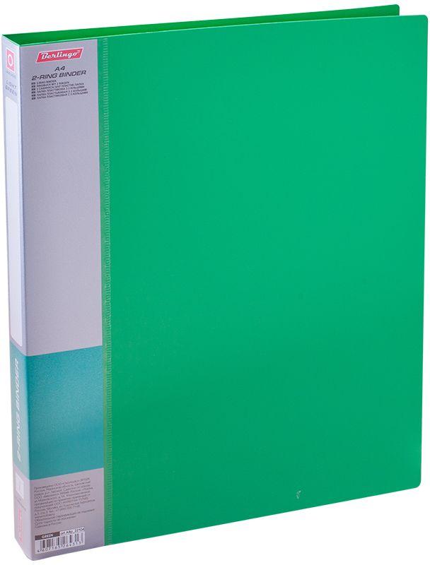 Berlingo Папка на 2-х кольцах Standard цвет зеленыйABp_22104Для хранения перфорированных документов, изготовлена из пластика. Кольцевой механизм надежно держит документы. В ассортименте классические офисные цвета.