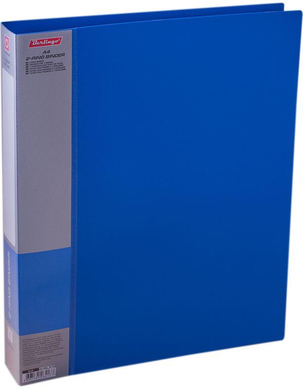Berlingo Папка на 2-х кольцах Standard цвет синий ABp_24102ABp_24102Для хранения перфорированных документов, изготовлена из пластика. Кольцевой механизм надежно держит документы. В ассортименте классические офисные цвета.