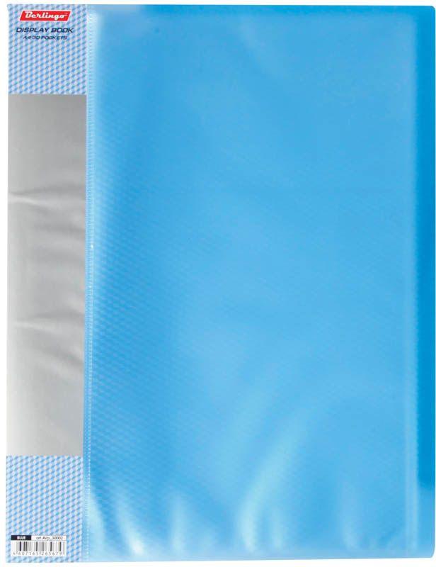 Berlingo Папка Diamond с 40 вкладышами цвет синийAVp_40002Функциональная папка «Diamond» с прозрачными вкладышами удобна для хранения и демонстрации документов А4. На папках предусмотрена сменная этикетка на корешке для маркировки. Изготовлены из фактурного полупрозрачного пластика. Индивидуальная упаковка в пакет. Изготовлена из плотного пластика (толщина - 0,7 мм).