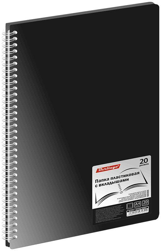 Berlingo Папка Standard с файлами цвет черныйAVg_20001Папка с файлами Berlingo Standard - это удобный и многофункциональный инструмент, который идеально подойдет для хранения и транспортировки различных бумаг и документов формата А4. Папка изготовлена из прочного пластика и располагается на гребне. В папку включены 20 вкладышей Папка практична в использовании и надежно сохранит ваши документы и сбережет их от повреждений, пыли и влаги.