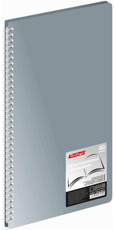 Berlingo Папка Standard на гребне с 40 вкладышами цвет серыйAVg_40008