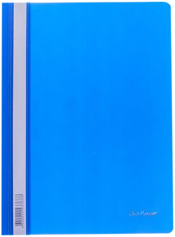 Berlingo Папка-скоросшиватель цвет синий 20 штASp_04802Папка-скоросшиватель с прозрачным верхним листом. Для бережного хранения перфорированных документов А4. Изготовлена из плотного пластика толщиной 180 мкм. Яркие насыщенные цвета. Усиленный пластиковый корешок с индексной полосой для размещения информации выполнен из бумаги для удобства размещения информации. На индексной полосе размещен индивидуальный ШК.