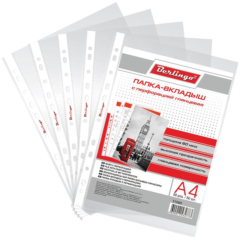 Berlingo Папка-вкладыш с перфорацией глянцевая формат А4 100 штS1060Папка-вкладыш с глянцевой поверхностью. Яркий информационный лист-вкладыш А4 в каждой групповой упаковке (50 шт). Толщина пластика 60 мкм.