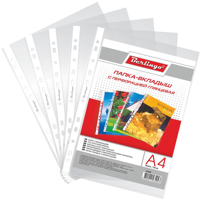 Berlingo Файл-вкладыш с перфорацией глянцевая формат А4 20 штS1030Файл-вкладыш Berlingo формата А4 с универсальной перфорацией с глянцевой поверхностью, идеально подходит для подшивки бумаг в архивные папки без перфорирования дыроколом, и просто для хранения различных документов. В наборе 20 штук файлов-вкладышей. Каждый файл изготовлен из высококачественного пластика в прозрачном цвете. С файлами-вкладышами все ваши документы будут всегда в безопасности.