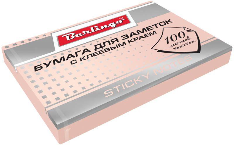 Berlingo Бумага для заметок с липким слоем цвет розовый 7,6 х 5,1 см 100 листов