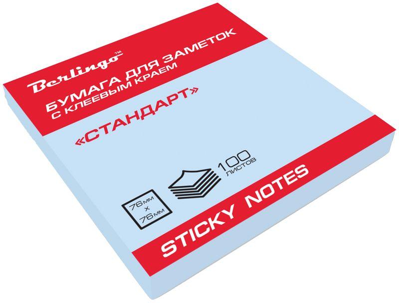 Berlingo Бумага для заметок с липким слоем Стандарт цвет голубой 7,6 х 7,6 см 100 листовHN7676SBБлок бумаги для записей с клеевым краем. Изготовлен из бумаги плотностью 60 г/м2 с использованием качественного клеевого состава и специальной основы, позволяющей клею полностью оставаться на отрываемом листке. Листки при отрывании не закручиваются, а качество письма остается одинаковым по всей площади листка.