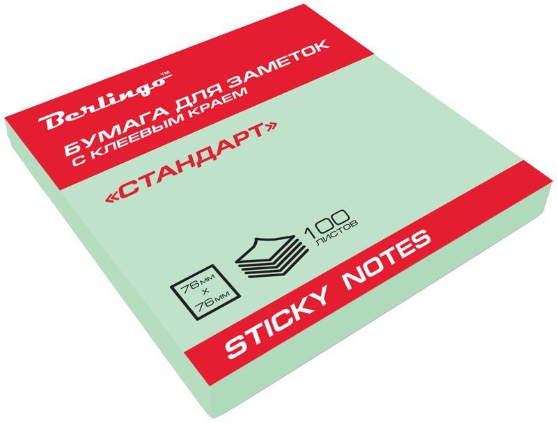 Berlingo Бумага для заметок с липким слоем Стандарт цвет зеленый 7,6 х 7,6 см 100 листов