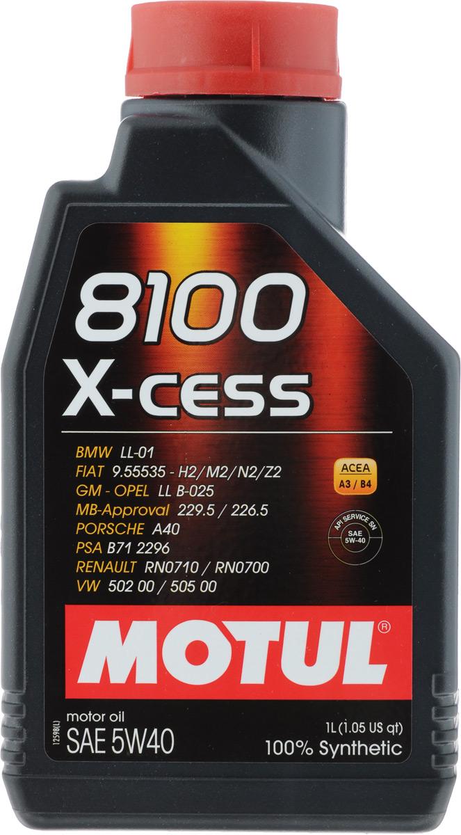 Масло моторное Motul 8100 X-Cess, синтетическое, 5W-40, 1 л102784100% синтетическое моторное масло для бензиновых и дизельных двигателей. Высокотехнологичное 100% синтетическое моторное масло, специально разработано для современных двигателей легковых автомобилей обладающих большой мощностью и объемом, для бензиновых и дизельных двигателей с непосредственным впрыском, оснащенных системами нейтрализации отработанных газов. 8100 X-cess 5W-40 - имеет многочисленные допуски автопроизводителей, что позволяет применять его в гарантийный период. Применяется в двигателях, работающих на всех сортах бензина, дизельного и газового топлива (LPG). ACEA Стандарты: ACEA A3/B4 API Стандарты: API SN/CF Одобрения: OPEL GM LL-B-025; MB-Approval 229.5; BMW LL-01; PORSCHE A40; VW 502 00/505 00; Renault RN 0710/0700; GM-Opel LL B-025 (Diesel); FIAT 9.55535-H2; FIAT 9.55535-M2; FIAT 9.55535-N2; FIAT 9.55535-Z2; PSA B71 2296.
