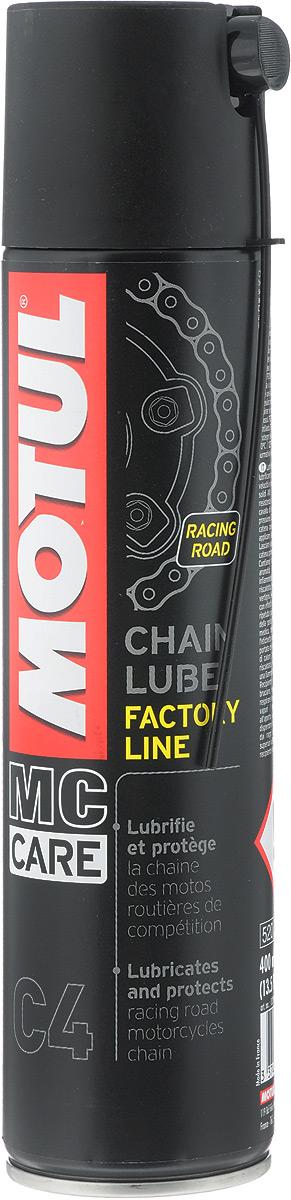 Смазка цепи Motul С4 Chain Lube FL, 400 мл102983Смазка для цепей дорожных спортивных мотоциклов. Липкая, окрашена в белый цвет. Аэрозоль. Все типы цепей: для стандартных и кольцеобразных втулок O-Ring, X-Ring, Z-Ring. Продукт создан и протестирован на гоночных трассах MOTO GP. Применяется только в ROAD (липкий продукт), Motul Chain Lube Factory Line специально создан для смазки цепей мотоциклов в соревнованиях: скорость и выносливость. Наиболее рекомендован для скоростных мотоциклов: Motul Chain Lube Factory Line остается на цепи даже на очень большой скорости.