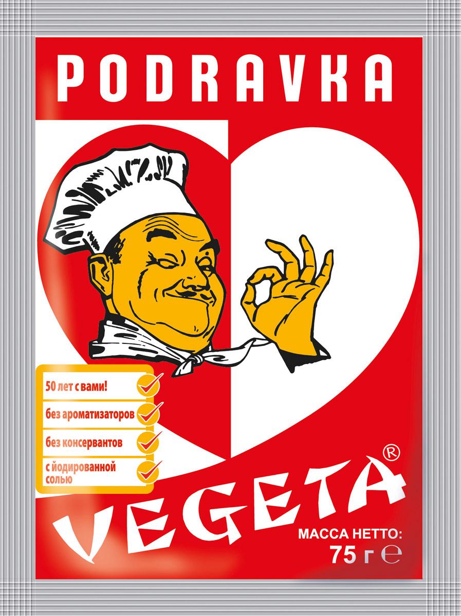 Vegeta универсальная приправа с овощами, 75 г3110006Надежный спутник ваших кулинарных приключений уже более 50 лет. Приправа Vegeta продолжает оставаться одним из самых известных хорватских продуктов, без которого практически невозможно представить себе приготовление пищи. Область применения этой комбинации сушеных овощей и специй не ограничена: это и овощи, и мясо, и гарниры, и все, что угодно на гриле, и минималистские блюда, и блюда из сложных деликатесов - одной чайной ложки приправы Vegeta всегда достаточно, чтобы почувствовать тонкую разницу. Поэтому, готовя еду, дайте свободу своей фантазии и наслаждайтесь - еще много новых комбинаций приправы Vegeta ждет встречи с вами! Универсальное применение для всех несладких блюд. Уважаемые клиенты! Обращаем ваше внимание, что полный перечень состава продукта представлен на дополнительном изображении.