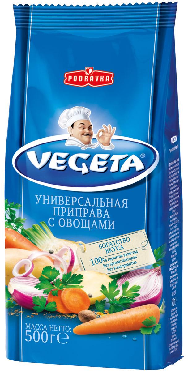 Vegeta универсальная приправа с овощами, 500 г3110009Надежный спутник ваших кулинарных приключений уже более 50 лет, приправа Vegeta продолжает оставаться одним из самых известных хорватских продуктов, без которого практически невозможно представить себе приготовление пищи. Область применения этой комбинации сушеных овощей и специй не ограничена: это и овощи, и мясо, и гарниры, и все, что угодно на гриле, и минималистские блюда, и блюда из сложных деликатесов - одной чайной ложки приправы Vegeta всегда достаточно, чтобы почувствовать тонкую разницу. Поэтому, готовя еду, дайте свободу своей фантазии и наслаждайтесь - еще много новых комбинаций приправы Vegeta ждет встречи с вами!