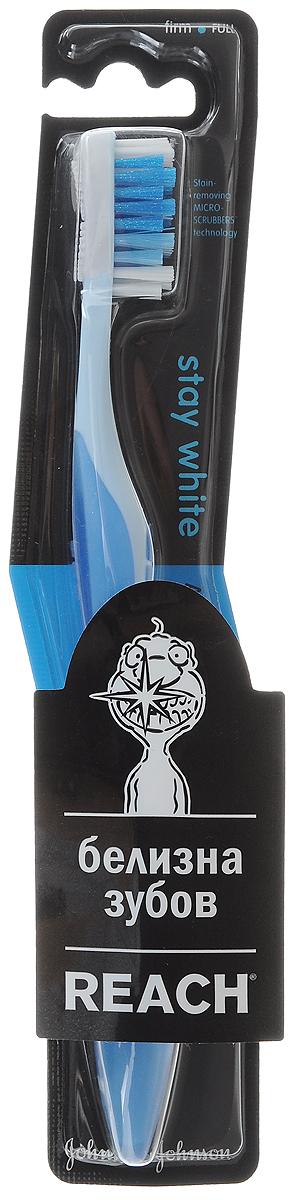 Reach Зубная щетка Stay White, жесткая, цвет: голубой62152_голубаяReach Зубная щетка Stay White, жесткая, цвет: голубой