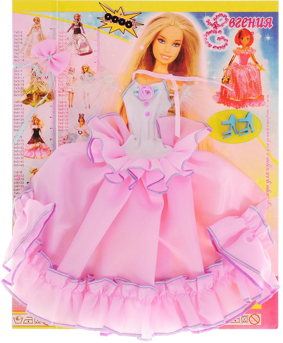 Евгения-Брест Одежда для кукол Платье цвет розовый белый голубой 0075_с нарукавниками, розовый, белый, голубой