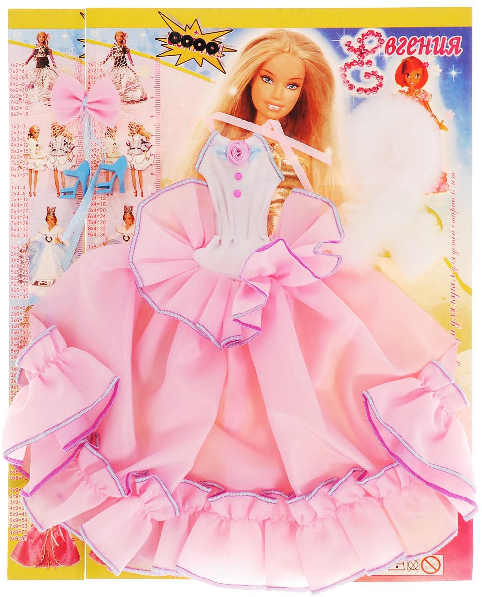Евгения-Брест Одежда для кукол Платье цвет голубой розовый белый