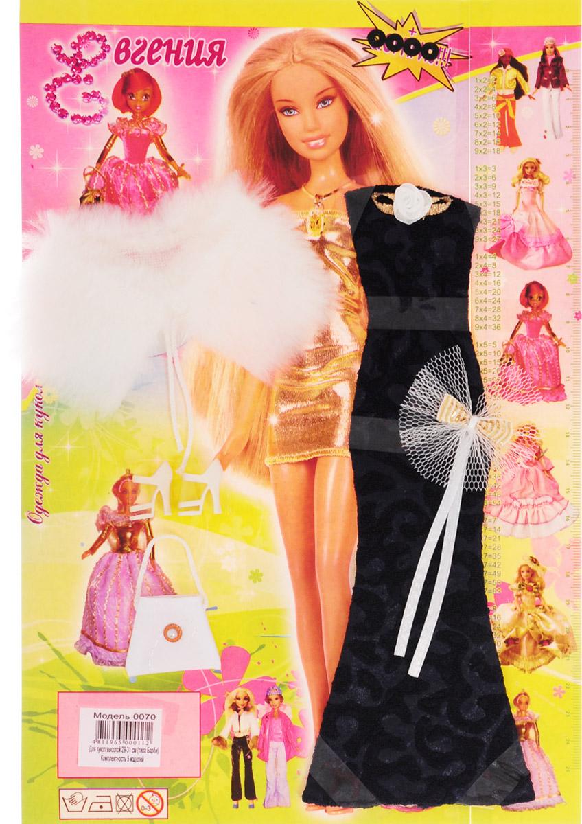 Евгения-Брест Одежда для кукол Платье с манто цвет черный