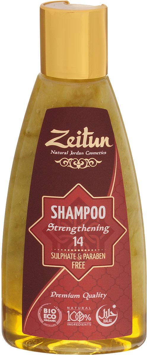 Зейтун Шампунь №14 для укрепления волос, 150 млZ0414Максимально эффективно питает и укрепляет корни волос, восстанавливает слабые и ломкие волосы, стимулирует их рост. Эффект обеспечивается как за счет свойств касторового масла, одного из лучших для волос, так и других оптимально подобранных компонентов, которые, ухаживая за кожей головы, стимулируют микроциркуляцию крови в капиллярах, питают луковицы натуральными витаминами и укрепляют корни волос. Уважаемые клиенты! Обращаем ваше внимание на возможные изменения в дизайне упаковки. Качественные характеристики товара остаются неизменными. Поставка осуществляется в зависимости от наличия на складе.