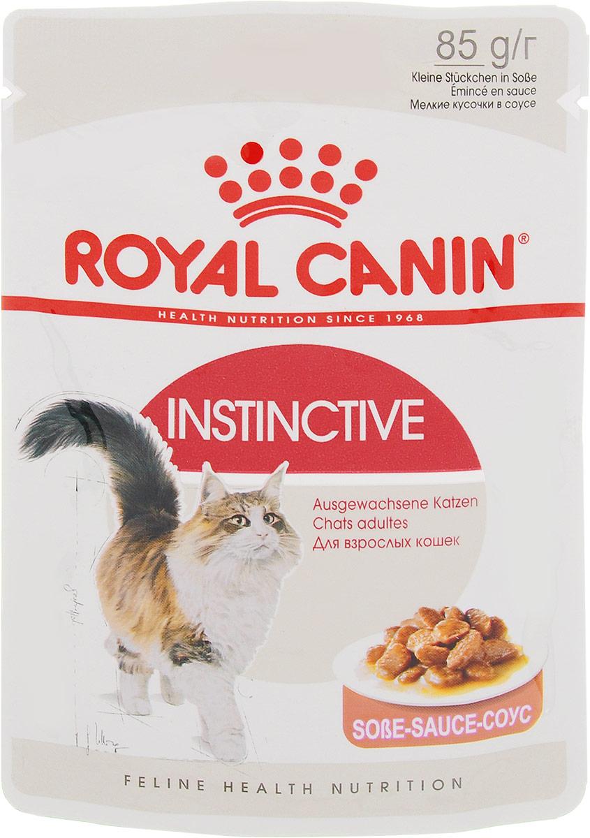 Консервы Royal Canin Instinctive, для кошек старше 1 года, мелкие кусочки в соусе, 85 г482001Консервы Royal Canin Instinctive являются идеально сбалансированным рационом для взрослых кошек старше 1 года. Корм помогает поддерживать здоровье мочевыделительной системы кошки, сокращая концентрацию минеральных веществ, способствующих образованию мочевых камней. Исключительно аппетитные тонкие кусочки в соусе умеренной калорийности способствуют сохранению идеального веса тела кошки. В рацион домашнего любимца нужно обязательно включать консервированный корм, ведь его главные достоинства - высокая калорийность и питательная ценность. Консервы лучше усваиваются, чем сухие корма. Также важно, что животные, имеющие в рационе консервированный корм, получают больше влаги. Состав: мясо и мясные субпродукты, рыба и рыбные субпродукты, злаки, экстракты белков растительного происхождения, субпродукты растительного происхождения, минеральные вещества, углеводы. Питательные вещества: белок 12%, жиры 2,8%, клетчатка 0,6%, минеральные...