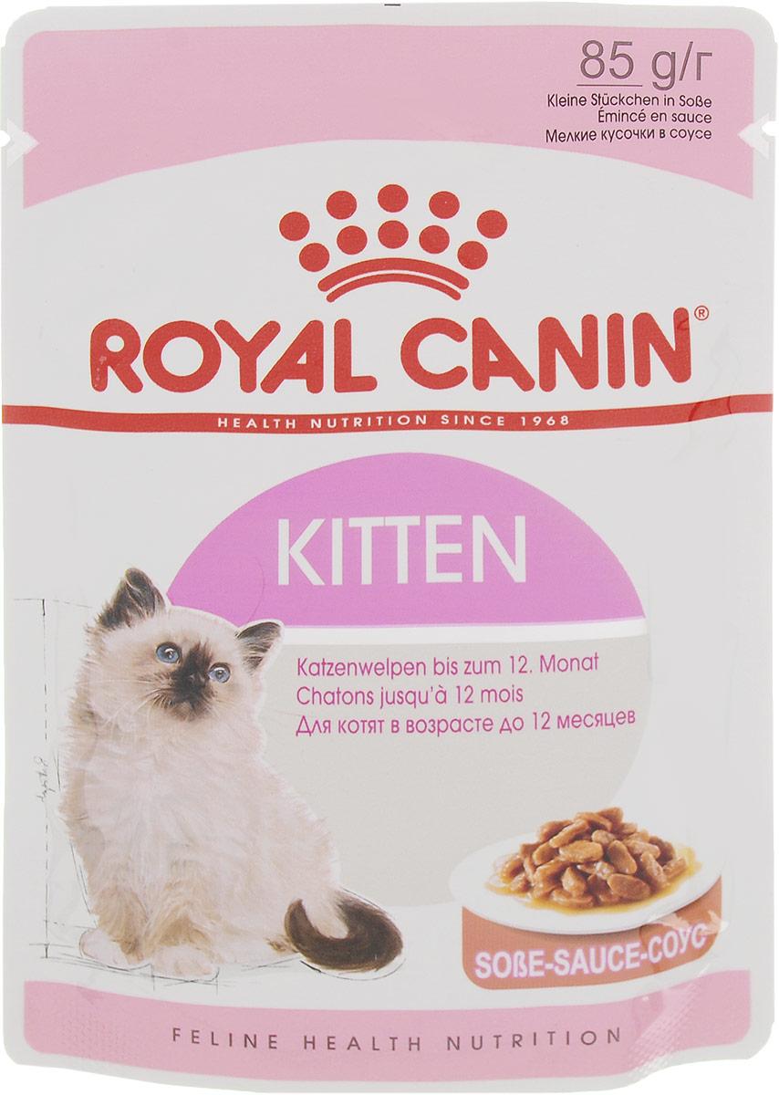 Консервы Royal Canin Kitten Instinctive, для котят, мелкие кусочки в соусе, 85 г17521Консервы Royal Canin Kitten Instinctive - полнорационный влажный корм для котят с 4 до 12 месяцев. Котенок во 2-й фазе роста продолжает расти, только рост происходит не так активно, как в 1-й фазе, поэтому: - Он предпочитает специальную формулу Macro Nutritional Profile. - Укрепляется костная ткань котенка. Потребность котенка в энергии остается высокой, хотя и несколько меньшей, чем у котят 1-й фазы роста. - У котят прорезаются постоянные зубы. - Котенок 2-й фазы роста уже обладает собственной иммунной системой, однако его естественные защитные силы пока остаются уязвимыми. Пищевое предпочтение котят. Корм Kitten Instinctive имеет тщательно сбалансированную рецептуру, соответствующую оптимальной формуле Macro Nutritional Profile, инстинктивно предпочитаемой котятами во 2-й фазе роста. Легкое пережевывание. Размер и текстура кусочков корма идеально адаптированы для челюстей котенка. Естественная защита. Корм...