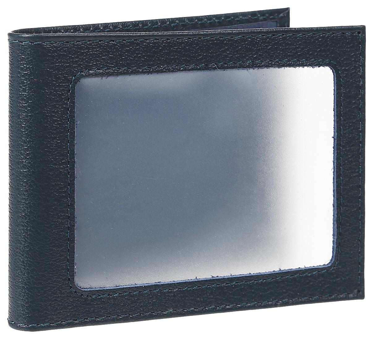 Обложка для удостоверения мужская Befler Грейд, цвет: темно-синий. F.13.-9F.13.-9Обложка для удостоверения из коллекции Грейд выполнена из натуральной кожи. На внутреннем развороте 2 кармана из прозрачного пластика.