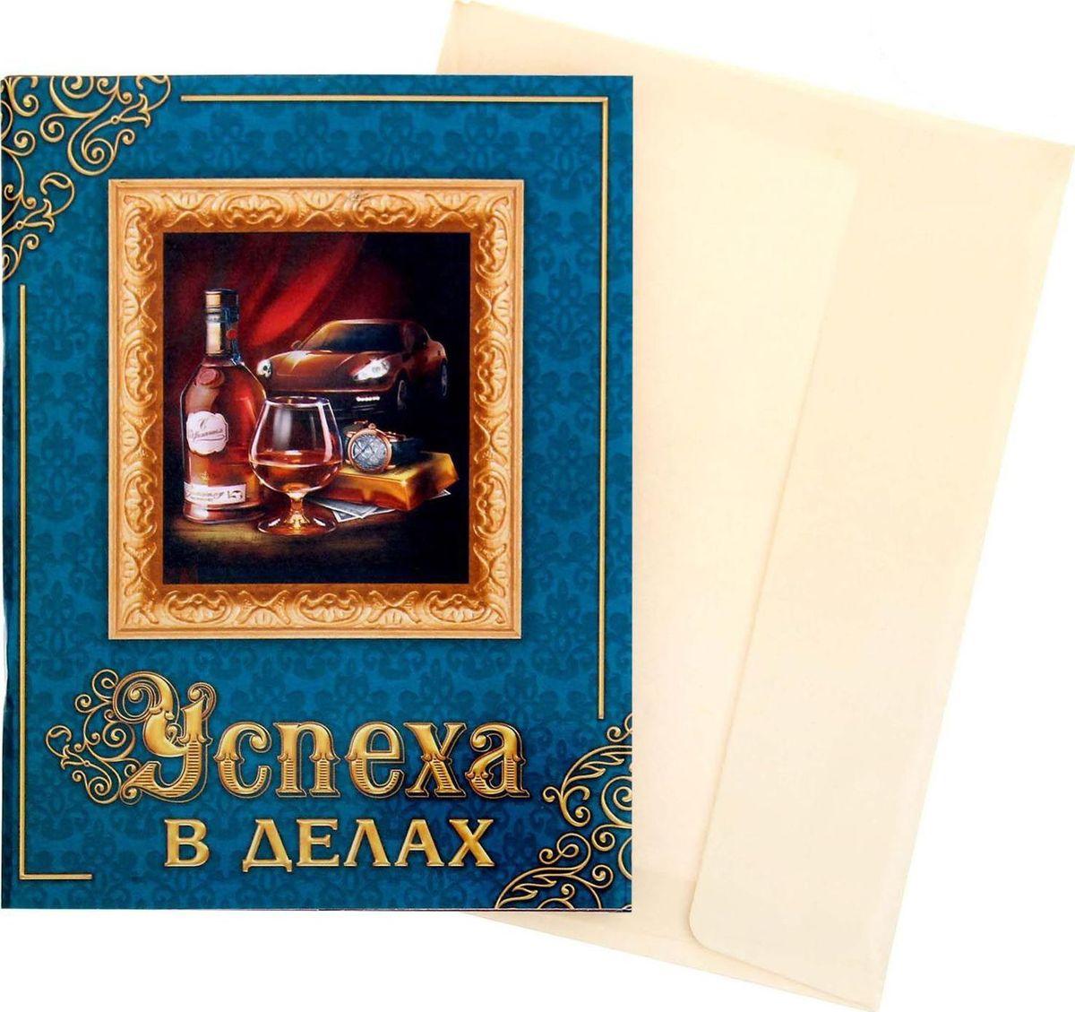 Блокнот-открытка Успеха в делах 32 листа1104978Блокнот-открытка Успеха в делах, 32 листа сочетает в себе красоту и практичность. Он содержит приятные пожелания от близких людей, а 32 дизайнерских листа с бархатной фактурой подарят отличное настроение владельцу. В отличие от обычной открытки, которая будет пылиться в шкафу, блокнотом приятно пользоваться! Изделие дополнено универсальным конвертом, подпишите его и вручите сувенир адресату на любой праздник.